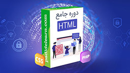 html-package-cover